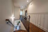 3560 Roswell Road - Photo 22