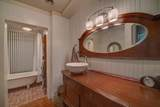 75 North Avenue - Photo 14