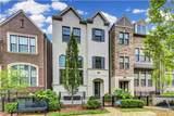 605 Broadview Terrace - Photo 1