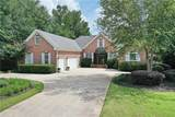 6220 Waters Edge Drive - Photo 1