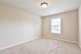 6880 Outrigger Court - Photo 17