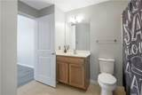 3040 Peachtree Road - Photo 7