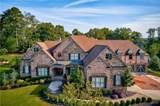 810 King Estates Drive - Photo 1