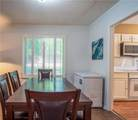 3600 Stonewall Court - Photo 4