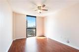 1280 Peachtree Street - Photo 12