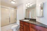 1280 Peachtree Street - Photo 14