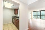 1280 Peachtree Street - Photo 3