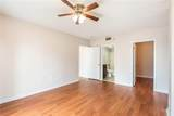 1280 Peachtree Street - Photo 9