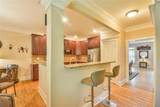 2058 Brannen Road - Photo 17