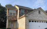 1517 Arbor Place Drive - Photo 1