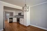 250 Peachtree Hollow Court - Photo 10