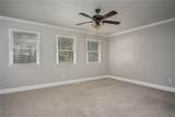 250 Peachtree Hollow Court - Photo 21