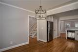 250 Peachtree Hollow Court - Photo 6