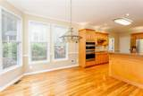 614 Goldpoint Trace - Photo 13