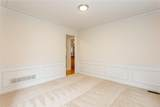 614 Goldpoint Trace - Photo 8