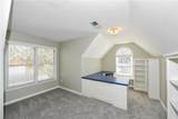 5001 Secluded Pines Drive - Photo 40