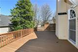 5001 Secluded Pines Drive - Photo 56