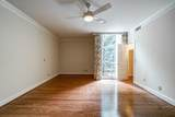 2632 Peachtree Road - Photo 18