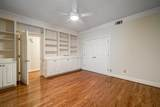 2632 Peachtree Road - Photo 22