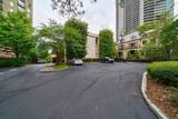 2632 Peachtree Road - Photo 25