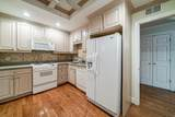 2632 Peachtree Road - Photo 3
