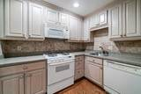 2632 Peachtree Road - Photo 4