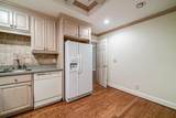 2632 Peachtree Road - Photo 5