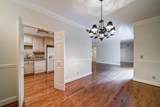 2632 Peachtree Road - Photo 6