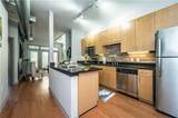 5300 Peachtree Road - Photo 4