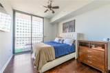 3040 Peachtree Road - Photo 17