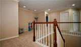 1670 Independence Trail - Photo 17