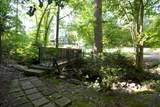 3201 Lenox Road - Photo 28