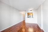 1280 Peachtree Street - Photo 10