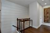 1194 Olmsted Park - Photo 30