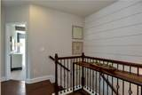 1194 Olmsted Park - Photo 31