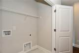 1194 Olmsted Park - Photo 36