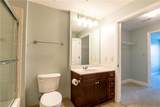 230 Ponce De Leon Avenue - Photo 14