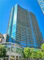 1080 Peachtree Street - Photo 44