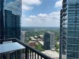 1080 Peachtree Street - Photo 3