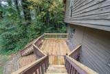 1322 Shadowood Trail - Photo 32