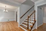 2397 Emory Lane - Photo 5