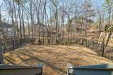 8505 Sentinae Chase Drive - Photo 41
