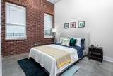 500 Thrasher Street - Photo 9