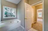200 Smith And Wesson Way - Photo 17