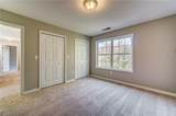 200 Smith And Wesson Way - Photo 18
