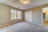 200 Smith And Wesson Way - Photo 20