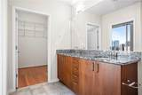 943 Peachtree Street - Photo 17