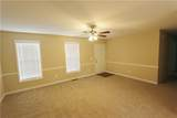500 Shenandoah Drive - Photo 6