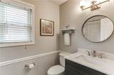 2691 Forest Way - Photo 23
