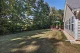 5630 Lenox Park Place - Photo 33